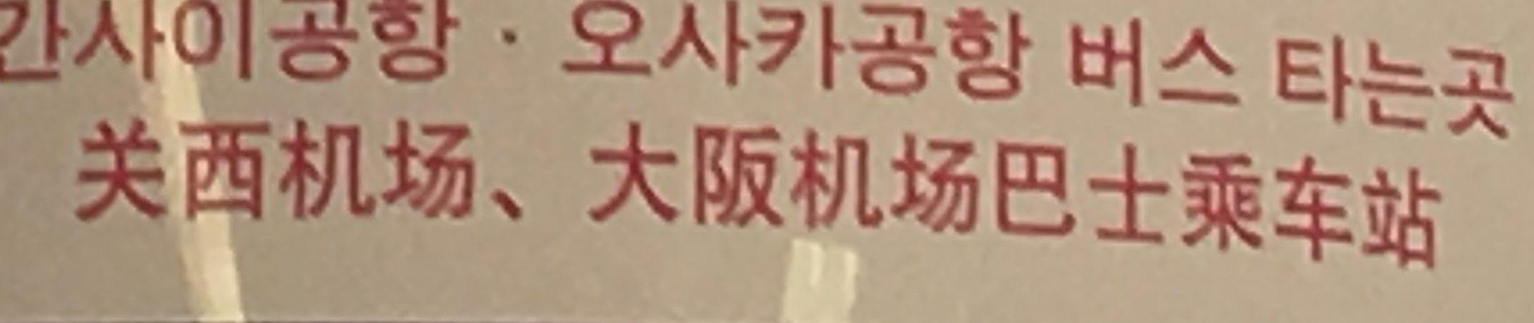 jichuan